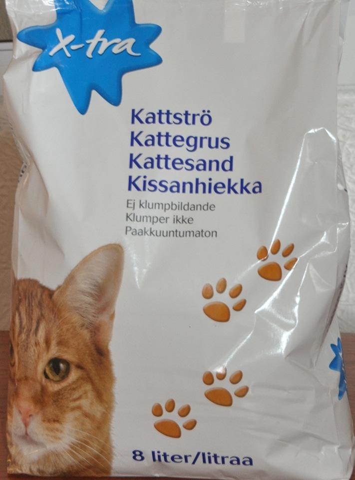 711x961_Kattesand